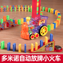 Domino auto-launched children boys 3-6 years old electric small train brand puzzle net red toys