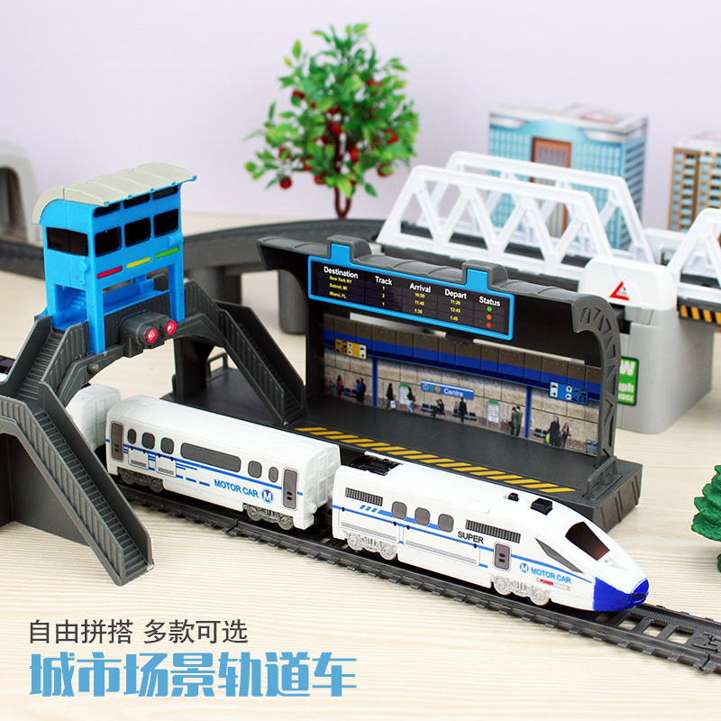 High-speed rail harmony ultra-long track small train simulation assembly model boy charging moving toy childrens car