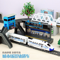 High-speed rail Harmony super long track small train simulation assembly model boy charging toy childrens motor car