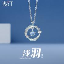 Feather necklace Female sterling silver collarbone pendant light luxury niche design sense 2021 new summer fairy birthday gift