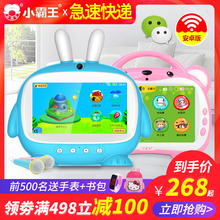 Small Bawang Intelligent Early Instructor Dialogue Robot Kids Wifi Learning Intelligence Toys 0-3-6 Years Old