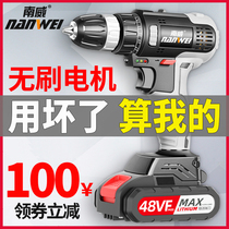 Nanwei brushless electric drill Rechargeable hand drill Small pistol drill Lithium electric drill Multi-function household electric screwdriver electric turn