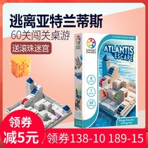 Smart Games of Belgium Escapes Atlantis, 8 Years Old Mental Toy+