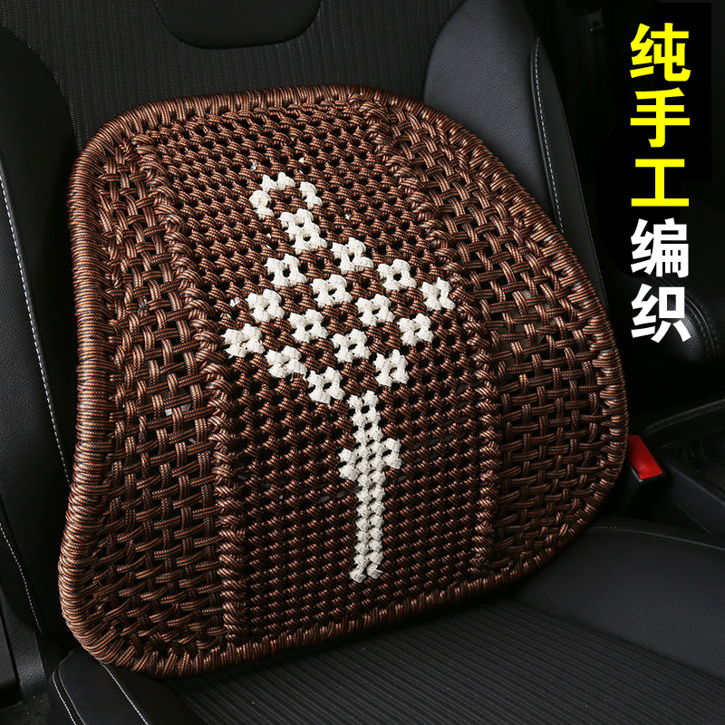 Car seat ice wire breathable waist cushion waist back seat back seat back cushion car driver waist support