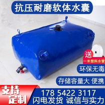 Portable folding water bag Large capacity vehicle water bag Outdoor fire and drought resistance Agricultural software water storage bag bridge pre-pressure