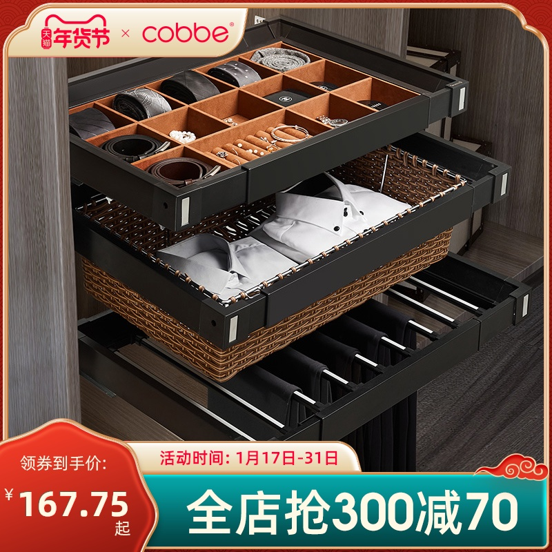 Cabe pants rack telescopic wardrobe home hanging pants push and pull pants rack cabinet inside the pull-basket drawer-style jewelry box storage