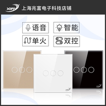 SOFU Single-Fire WiFi Double Smart Touch Switch Three On