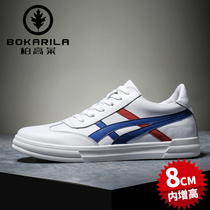 Invisible within the increased mens shoes 8cm Leather Mens casual shoes small white shoes mens shoes white shoes men 6cm
