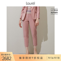Laurel 2021 spring and summer New temperament fashion casual professional trousers pants women LWL321K01700
