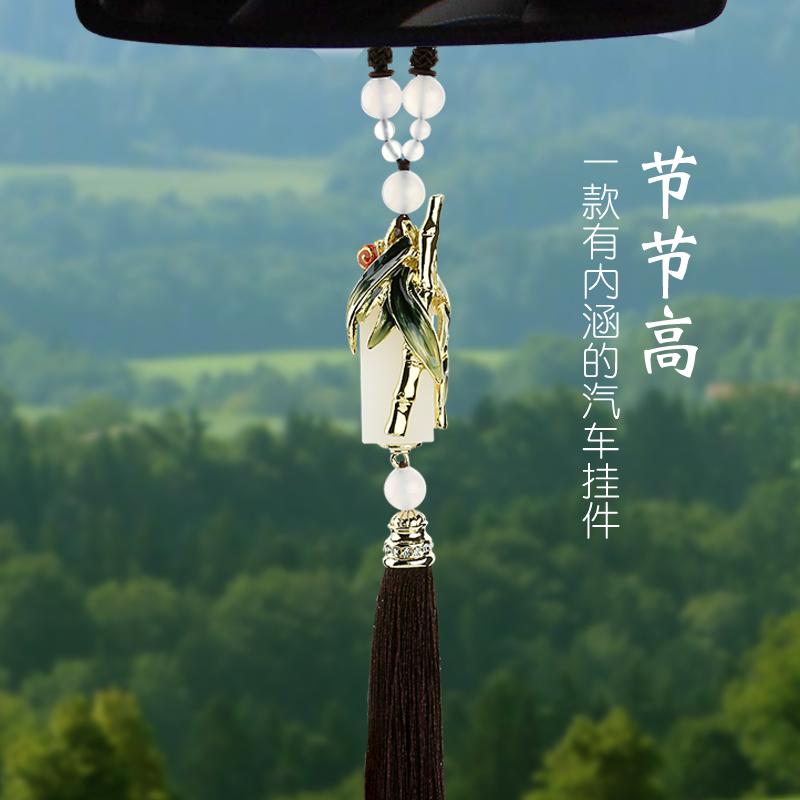 Minos car pendant jade car interior pendant high-end male creative car hanging jewelry metal ping-an pendant