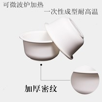 Disposable bowl chopsticks spoon cup set thickened corn starch environmentally friendly biodegradable home barbecue banquet banquet