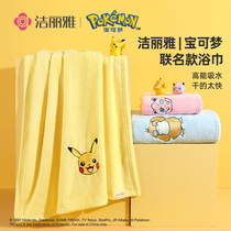 Jie Liya bath towel female cotton household water absorption quick drying hair towel male children can wear can be wrapped in three sets