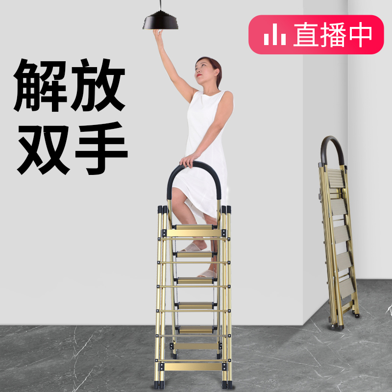 Ladder home stacking man-word ladder indoor multi-functional thickened aluminum ladder clothes hanger telescopic lifting stairs