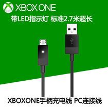Suitable for xbox handle cable pc handle cable power cord charging cable xbox one s computer cable