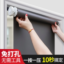 Curtain curtains without punching installed powder room fully black waterproof hand pull roll office lift custom