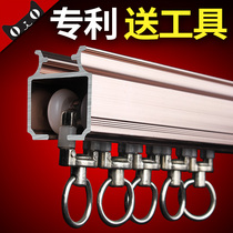 Curtain rail curtain rod pulley single and double track top mounted hook slide slide Nano mute slide thickened