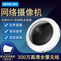 Mercury wireless camera panoramic 2K HD 360 degree fish-eye indoor home ceiling monitoring home wifi remote mobile phone infrared night vision HD wide-angle security monitor MIPC381