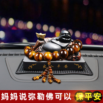 Car interior jewelry ornaments Milford statue protection car Ping An Buddha system center control station high-end male car decoration