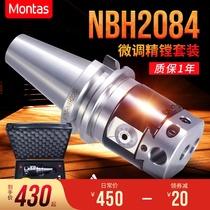 Монтас Точность 2084 Точность Нож Тонко-Tuning Head 桿 набор регулируемого процессингового центра bt40 скучный нож