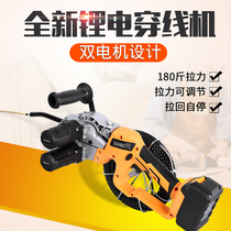 High-power lithium cable cable cable transmission machine artifact rechargeable electric electric cable string lead machine wirer