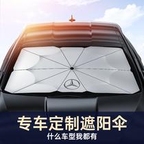 Car sunshade umbrella Car interior front windshield cover Sunscreen insulation Window shading plate Parking car artifact