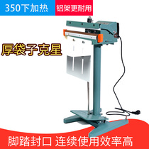 Foot sealing machine Plastic bag PE film Foot stepping vertical aluminum frame up and down heating live fish packaging transport packaging bags commercial continuous heat cutting shrinkable film rice tea aluminum foil bag packaging machine