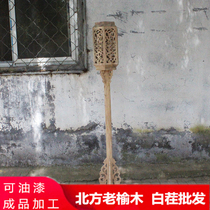 Old elm Chinese floor-to-ceiling palace lamp Solid wood lampshade lamp holder white stubble Classical antique vertical table lamp white billet white embryo