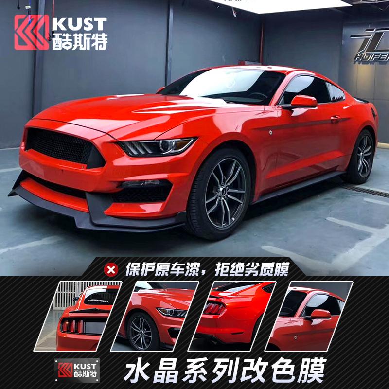 Ultra-bright crystal cement gray car color modified color film whole body film modified Ferrari red modified sticker