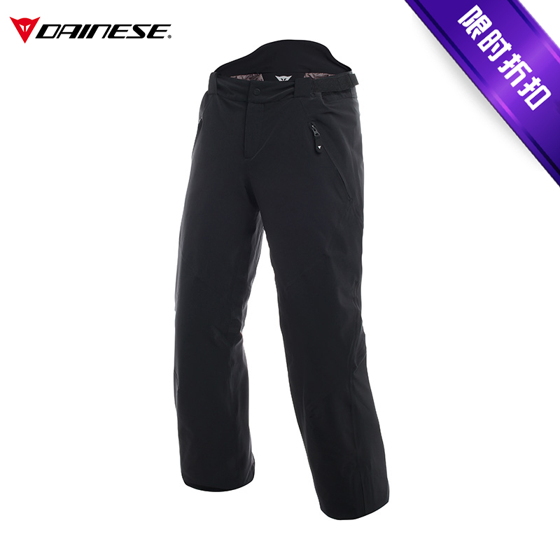 Dainese Dennis Outdoor Sports 2019 new waterproof breathable warm cotton ski pants