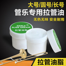 Pull pipe number maintenance oil long pull pipe paste lubricant copper pipe lubricant long maintenance oil