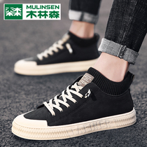 Wood Linsen 2020 new Spring mens shoes trend Korean version wild casual shoes mens shoes Network red England board shoes