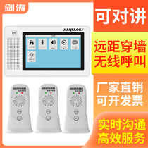 Wireless intercom system Voice pager Restaurant Teahouse Hotel ring Office box call speech Hotel catering unlimited call order Two-way call Long-distance voice service ring