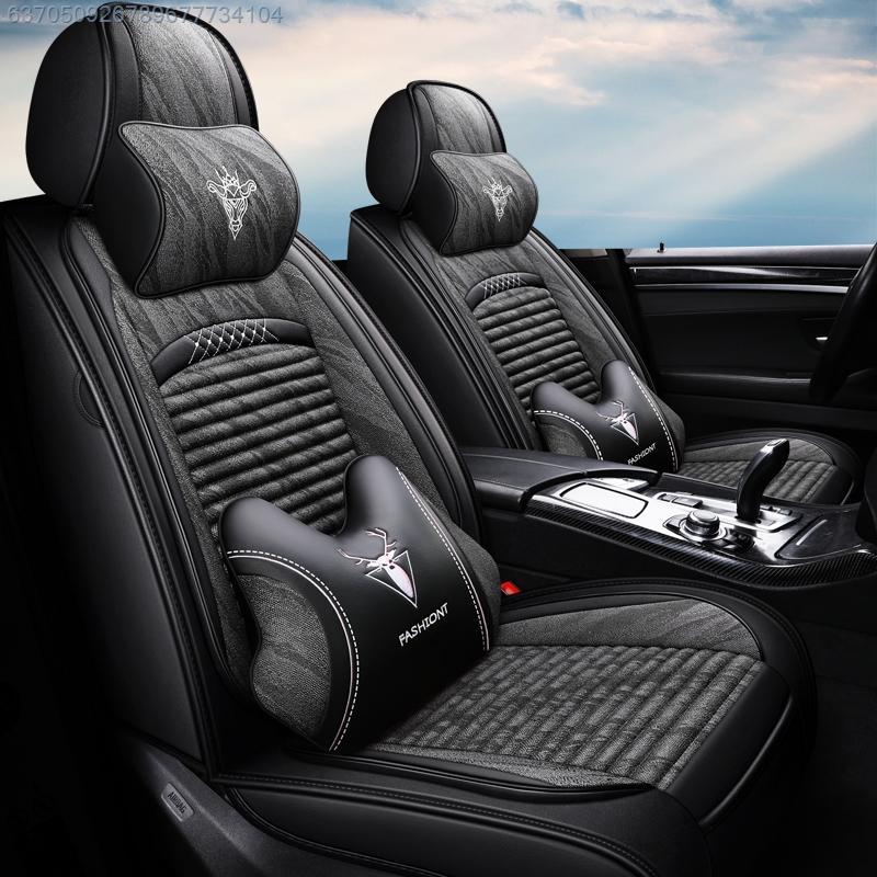 Kia Huanchi k2 k3 smart run special seat cover four seasons all-inclusive leather kxcross fabric car cushion set