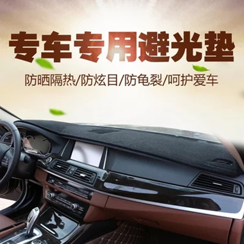 Automotive interior modification dedicated anti-slip mat instrument table leather light shield in the center of the sun protection pad sunscreen pad insulation pad