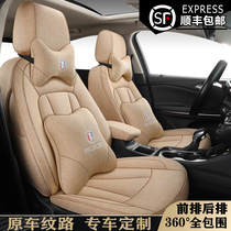 Car seat cover fully surrounded by custom-made special seat cushion 21 seat cover all-season general linen car seat cushion all-inclusive