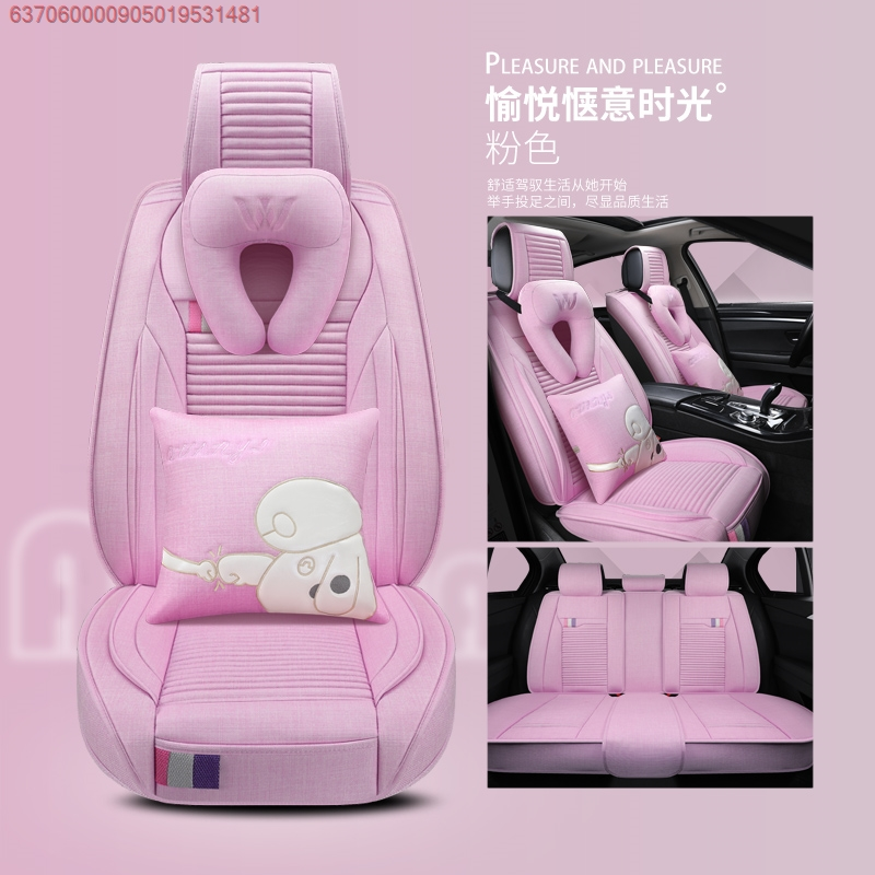 Linen car seat cover Peugeot 308 new 408 508 logo 301 dedicated cushion four seasons seat cushions are fully surrounded