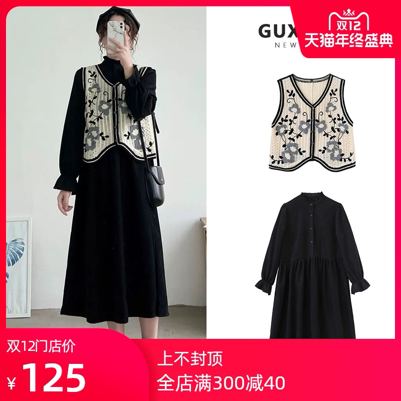 Autumn and winter womens 2020 new big size fat sister mm thin heart machine aging two-piece dress dress foreign pie