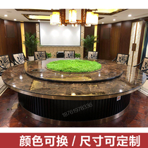 High-end restaurant Private room Electric large round table Box large dining table Marble round table Hotel automatic round dining table