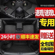 2020 Forth Tiguan L pieds pads tous entourés de 2019 spécial 2017 Silk Road tampons de pied de voiture d'origine