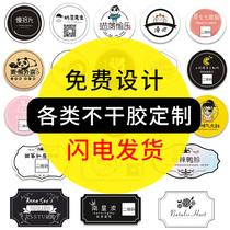 Наклейка на заказ реклама на заказ двумерный код на вынос печать наклейки логотип креативный дизайн этикетки печать ПВХ прозрачный водонепроницаемый логотип небольшой рекламный торт чашка чая круглая наклейка