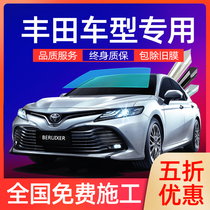 Suitable for Toyota Asia Dragon Corolla Leiling RAV4 Rong release car film Solar insulation explosion-proof glass film