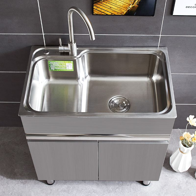 Stainless steel 304 laundry cabinet balcony bathroom cabinet floor kitchen sink cabinet dishwasher combination