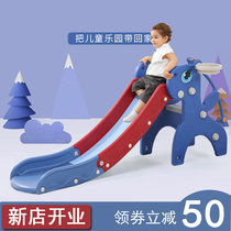 Children's indoor slide playground slide small slide household multi-functional baby slide combination toys