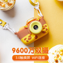 Childrens camera toys can take pictures Digital printable boys and girls Polaroid baby color photos Small SLR