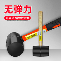Rubber 鎚 decoration rubber hammer tile special large non-elastic soft rubber floor tile scalp hammer