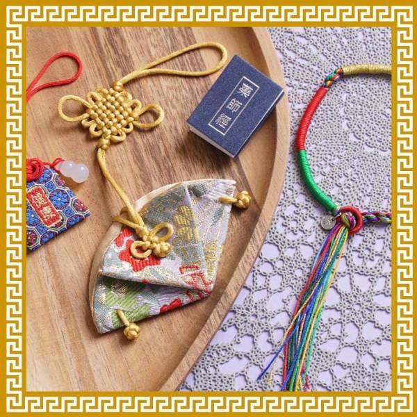 Mei Ling Jiqingtang Healthy Five Baofu Box