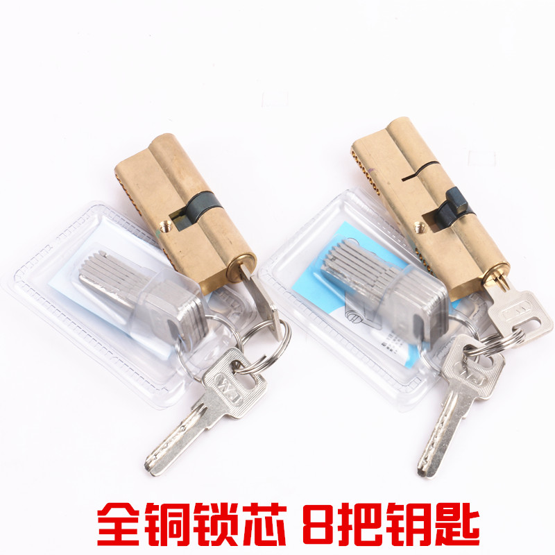 Iron handle anti-theft door AB lock core 8 key all-copper anti-theft door lock core door lock accessories anti-theft anti-pry
