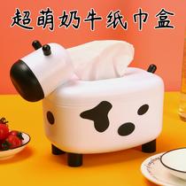 网红纸巾盒奶牛家用客厅创意简约可爱小牛装抽纸牙签的盒子二合一