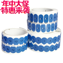 Lens processing double-sided paste grinding anti-slip sticker double-sided adhesive lens anti-skid adhesive chip Glasses Equipment Accessories