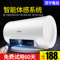 Water heater electric household water storage intelligent heat small instantaneous energy-saving dressing room bath 40 liters 50L60 liters
